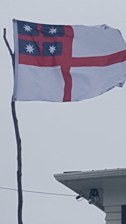 United tribes of New Zealand - first national flag of New Zealand